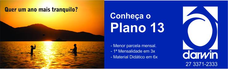 Banner_site_Plano_13_Lin.jpg